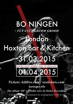Bo Ningen UK Tour 2015