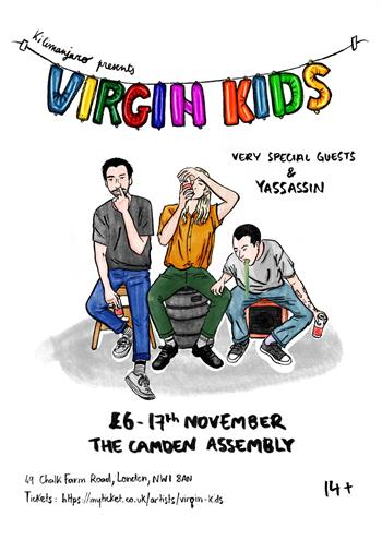 Virgin Kids UK London 2016 show